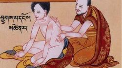 Из истории массажа